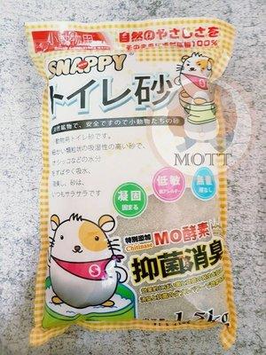 《Life M》【倉鼠小鼠】SNAPPY 小鼠專用鼠砂 1.5kg