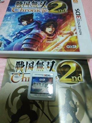請先詢問庫存量~ 3DS 戰國無雙 2 NEW 3DS LL N3DS LL NEW 2DS LL 日規主機專用