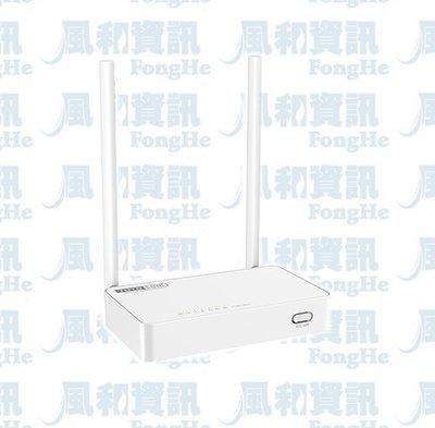TOTO-LINK N350RT 300M 11n 家用無線分享器【風和網通】