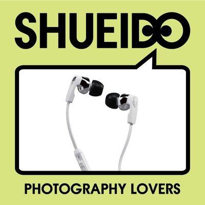 集英堂写真機【全國免運】【公司貨】【現貨】SKULLCANDY骷髏糖 STRUM四壯 S2SUHX-379 耳機 白 B