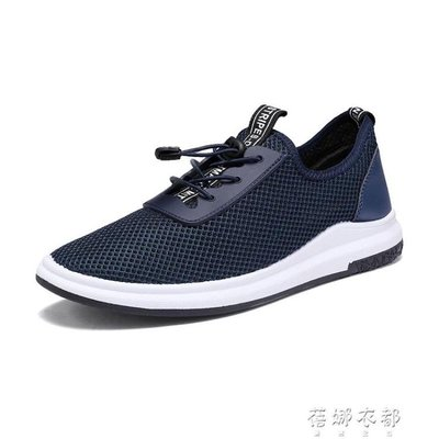 網鞋男士運動休閒跑步潮鞋韓版潮流百搭男鞋帆布板鞋透氣布鞋