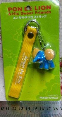 龍廬-自藏出清~甜甜圈Mister Donut  PON DE LION波堤獅與他的好朋友-巧貝象公仔手機吊飾
