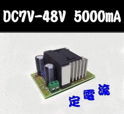J1A15 DC7V-48V-調壓器-含散熱器 電壓可以任意調整.最大附載5A電流 可對應任何電子產品  199元