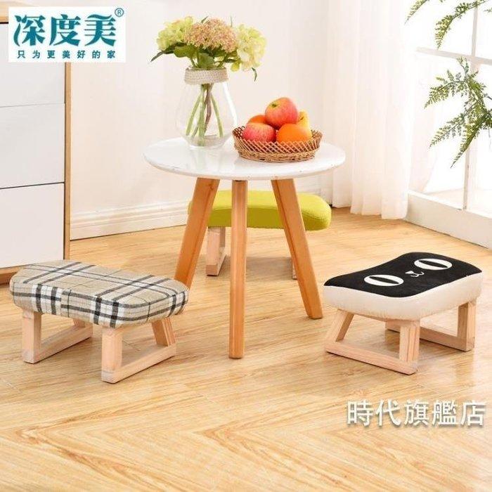YEAHSHOP 換鞋凳實木小凳子客廳創意復古小Y185