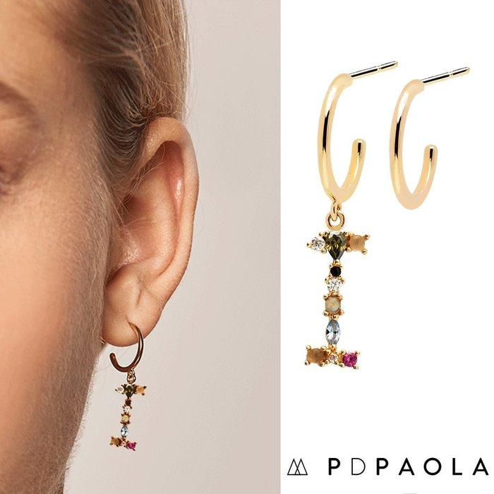 PD PAOLA 西班牙時尚潮牌 金色I字母耳環 彩鑽耳環 925純銀鑲18K金