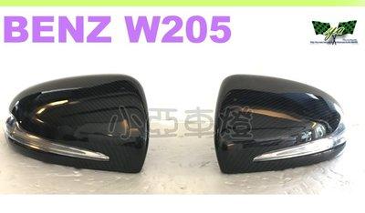 小亞車燈改裝*賓士 BENZ W205...