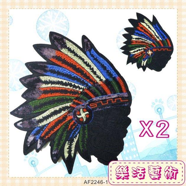 樂活藝術「燙貼布」 ~ 彩色羽毛黑臉印第安 刺繡布貼 熨斗貼《以大小一組出貨》《有背膠》【現貨】【AF2246】