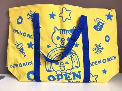 open防潑水型衣保袋(黃)