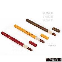 《宇煌》佛教具香管包裝檀香香盒用品線香紙質_5RJh