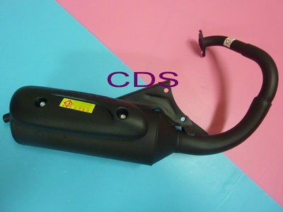 CDS(全新) 原廠型排氣管(附墊片) 三陽 DIO-50/新達可達-50 專用