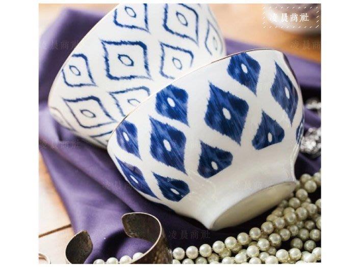 凌晨商社 // 北歐 法式 暈染 水彩 鑲金邊 華麗 新居落成 藍色 幾何 骨瓷碗 早餐碗 碗 麥片碗 沙拉碗 2入組