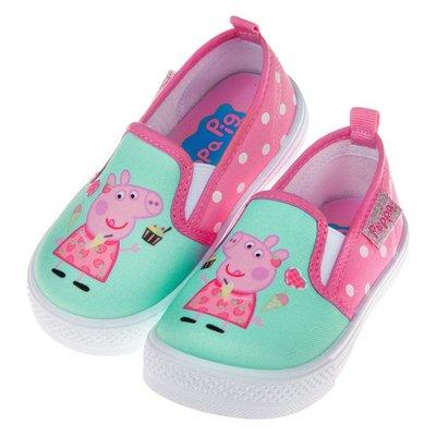 Peppa Pig粉紅豬小妹佩佩豬繽紛綠兒童輕便鞋