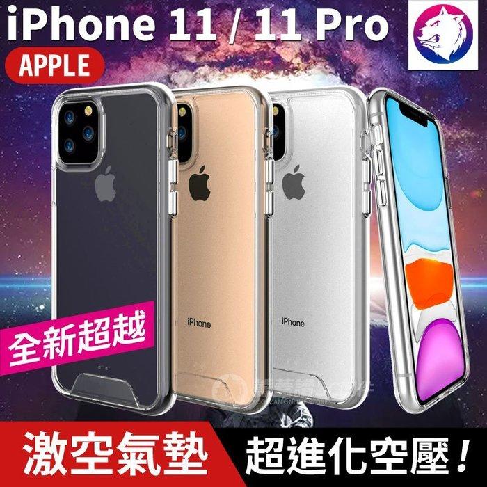 【超越空壓氣墊!】iPhone 11 Xs XR 激空氣墊冰晶防摔殼 手機殼 透明殼 氣囊 邊框背板 二合一 保護殼