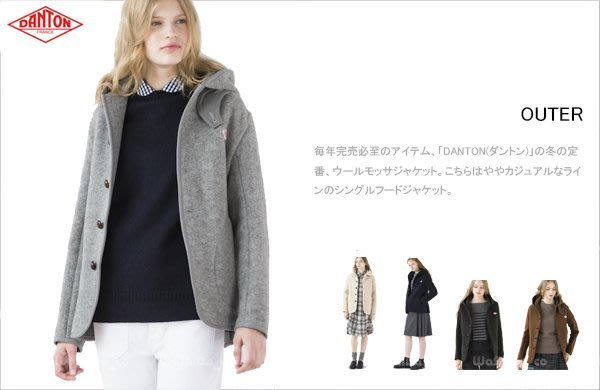 WaShiDa【13862157】8-31 DANTON 法國品牌 女裝 羊毛 連帽 毛呢 排扣 大衣 外套 預訂