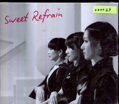 *還有唱片三館* PERFUME / SWEET REFRAIN CD+DVD 全新 ZZ0063