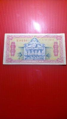 [03935]民國48年愛用國貨幸運彩券3元一張(品相如圖)保真