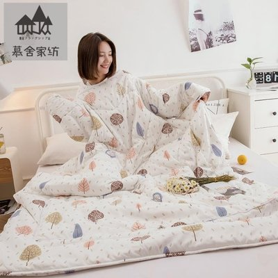 帶袖懶人被子冬袖被兒童加厚保暖單人可穿被子衣服懶人舒適睡衣被『輕時光』