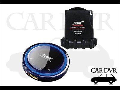 征服者 星空精靈 CXR-9080 GPS行車安全警示器+室外機雷達 測速器 征服者APP CXR9080