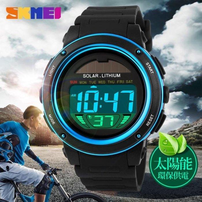 手錶 太陽能防水運動手錶男士潮流戶外夜光電子多功能腕錶學生韓版簡約CNYX22712