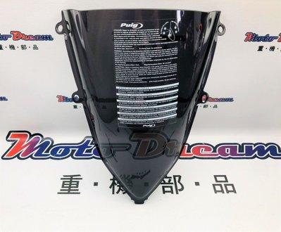 [ Moto Dream 重機部品 ] PUIG 3568系列 風鏡 HONDA CBR650R 19