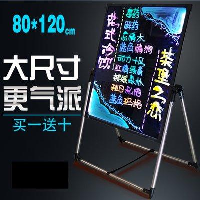 爆款熱賣-led電子發光黑板熒光板大尺...
