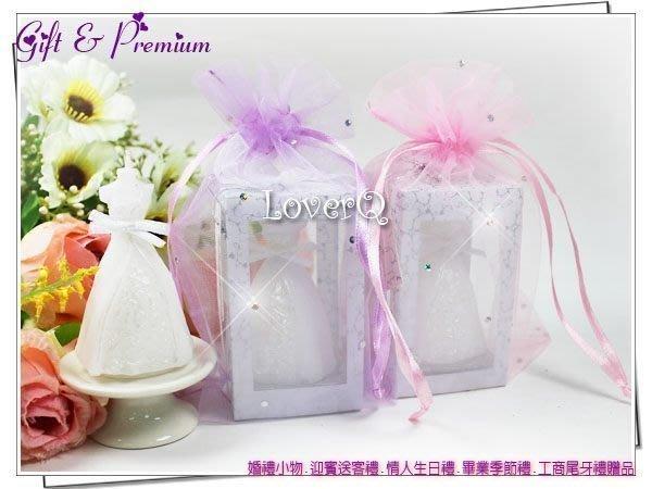 樂芙 公主蠟燭 含紗袋 * 姊妹禮探房禮 迎賓禮 送客禮 婚紗蠟燭 白紗禮服蠟燭