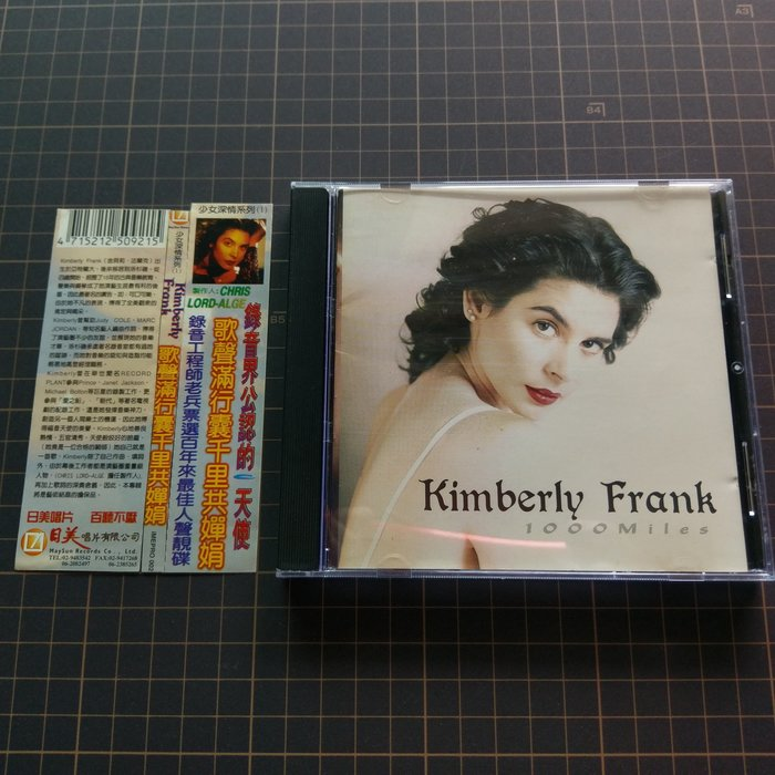 ※藏樂小舖※ (西洋CD) Kimberly Frank金貝莉法蘭克~1000 Miles (附側標)