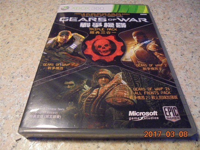 XBOX360 戰爭機器 經典三合一 Gears of War Triple 中文版 直購價700元 桃園《蝦米小鋪》