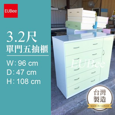 【優彼塑鋼】3.2尺單門五抽櫃/抽屜櫃...