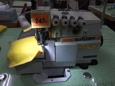 二手 台灣 銀箭 SIRUBA 747 B D E F K 拷克車 工業用 縫紉機 附贈 LED燈