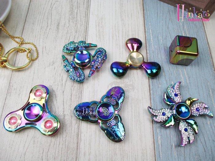 ☆[Hankaro]☆ 流行金屬電鍍幻彩特殊造型系列指尖陀螺手指陀螺
