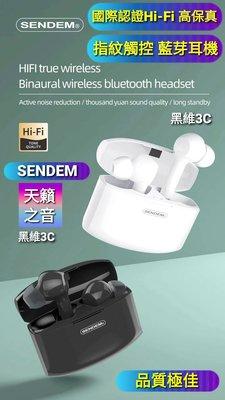 高階款 天籟之音 澳洲聲頓 airpods Pro G10觸控藍芽耳機 非Airpods2蘋果原廠耳機iphone12