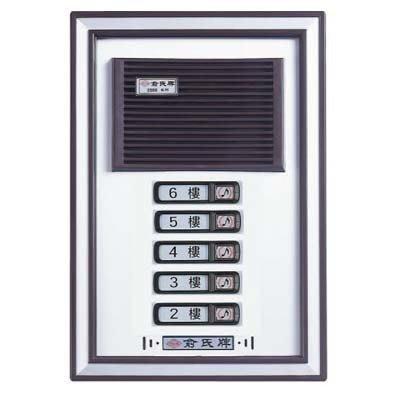 全盛通信☆俞氏牌對講機╭☆公寓單排門口對講機╭☆ 安裝維修服務