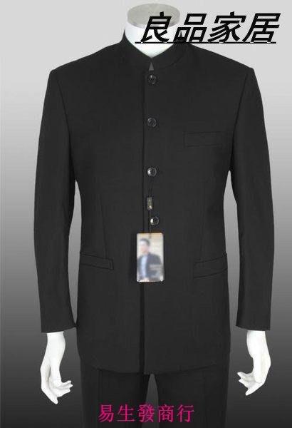 【易生發商行】直銷熱銷款全套中華立領西服男裝中山裝 爆款套裝 休閑西裝F6500