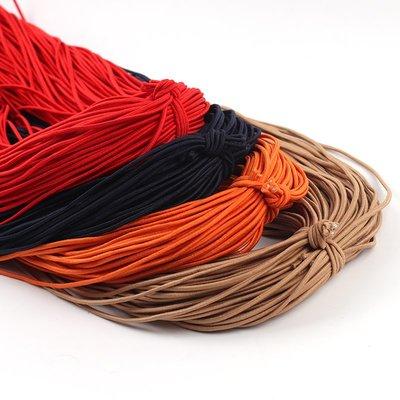 哚啦家直徑2mm彩色彈力圓形松緊繩帶發飾頭繩橡皮筋DIY服裝輔料橡筋牛筋#超值熱賣