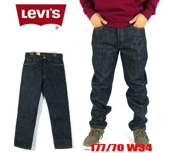 【超搶手】全新正品 USA LEVIS Shrink-To-Fit Jean Knight Rigid 501 0669 上漿 原色褲 深藍 W30-40