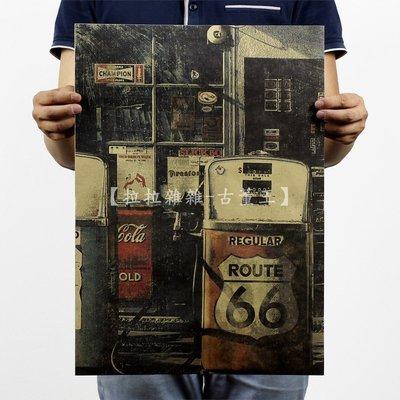 【貼貼屋】美國66號公路加油站 店面裝飾 懷舊復古 牛皮紙 海報 電影海報 522