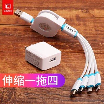 充電器數據線通用多用功能快充一拖四手機2a伸縮一拖三充電頭