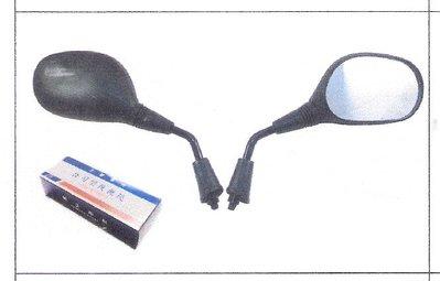 KYMCO 光陽 奔騰V2 GP125噴射 原廠型 後照鏡組(車鏡組) 10mm 正正牙  雙層螺絲
