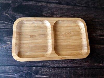 竹藝坊-DB06-1分格盤/甜點盤/壽司盤/點心擺盤