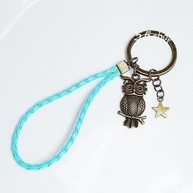 【55小舖shop】 鑰匙圈 K2100-B (福氣貓頭鷹) zakka 吊飾 幸運 畢業禮物 生日禮物 編織 小動物