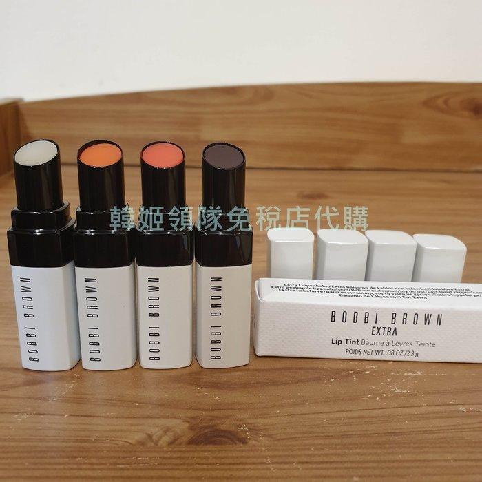 [免稅店代購] BOBBI BROWN芭比布朗 晶鑽桂馥潤色護唇膏 Extra Lip Tint 2.9g
