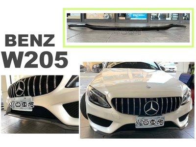 小亞車燈改裝*全新 BENZ 賓士 W205 C300 AMG 保桿用 一體 碳纖維 卡夢 前下巴貼片
