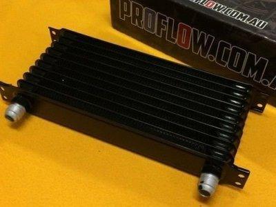 ☆光速改裝精品☆日式10排機油冷卻器冷排 AN10 黑色