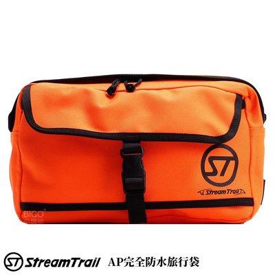 【2020新款】Stream Trail AP完全防水旅行袋 肩背包 側背包 斜背包 斜背袋 旅行包 休閒包
