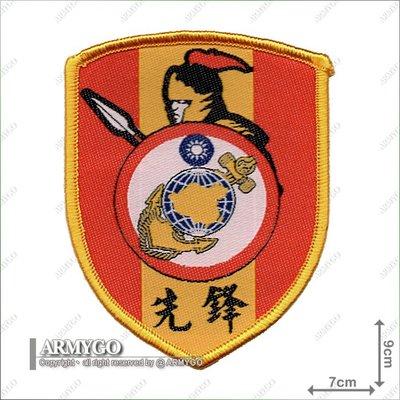 【ARMYGO】海軍陸戰隊 (先鋒部隊) 部隊章 (彩色版)