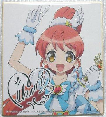 星光樂園 美妙天堂 Pripara プリパラ 日本進口 白玉蜜柑 蜜柑 簽名色紙 簽名色板