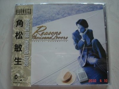 *日版CD--角松敏生 -- Reasons for Thousand lovers  ( 附側標)