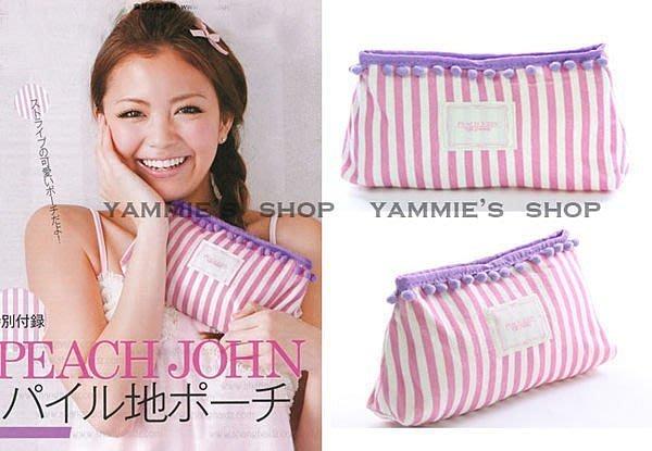 放濕物也不怕 內裡防水設計 日本雜誌附錄 PEACH JOHN 化妝包 內衣收納袋 (BHP3)
