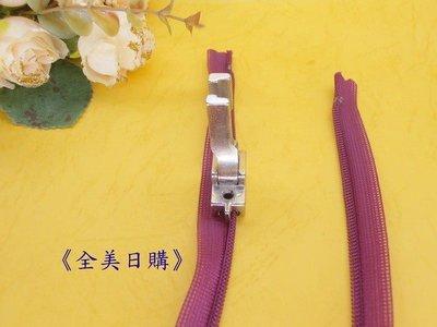 鐵製隱形拉鍊壓腳=適用於拼布材料兄弟juki勝家三菱工業用縫紉機平車壓布腳*